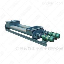 徐州螺旋配料秤廠家_粉料稱重_遠邦工業科技