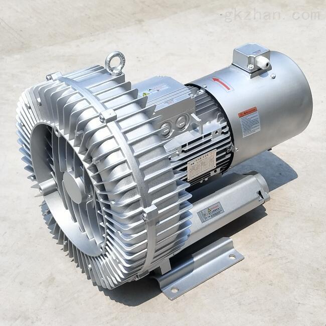 粉粒体输送5.5KW高压旋涡气泵原装正货
