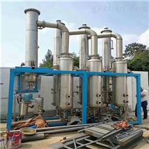 出售二手1噸三效降膜蒸發器價格