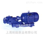 KCB型齿轮油泵 齿轮式输油泵(铜齿轮)