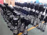 空调冲压泵 卫生级离心泵  立式多级离心泵供应商家