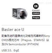 Basler Ace系列USB 3.0相机acA1600-20um/uc