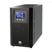 世界500強華為2000A-1K小型UPS電源內置電池延時5分鐘供應