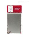 MX-221MX-221  码讯光电 煤矿用标签模块