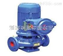 诚展泵阀低价ISGB40-160型立式单级防爆管道离心泵