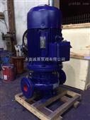 永嘉生产ISG立式单级管道离心泵
