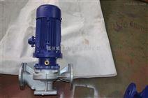 IHGB系列立式单级耐腐蚀离心泵,不锈钢卫生离心泵,耐腐泵