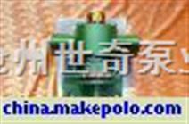 供应ZYB型渣油泵