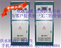 保定水泵控制柜,保定水泵控制柜型号