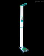 ZF-20B智能互联超声波医用身高体重秤