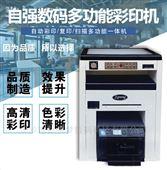 企业快速打印说明书的彩色画册印刷机器设备