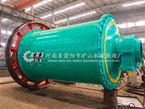 """日产600吨石灰球磨机粉磨中的""""网红""""设备"""
