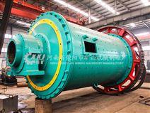 为您阐述荥矿时产20吨石灰球磨机的与众不同