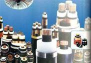 ZR-V注册送59短信认证-1*35软芯电源电缆3.3KV电缆