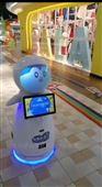 万达广场儿童商业迎宾服务机器人