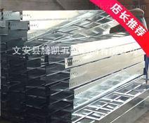 福建镀锌电缆桥架厂家批发定做_腾凯
