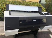 衡水菲林制版打印设备爱普生7908