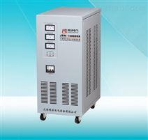 供应鸿济JSW-15KVA三相精密净化交流稳压器