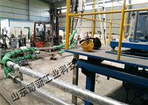 固化剂管链式输送设备、管链机链条