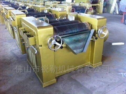 UV油墨三輥研磨機廠家