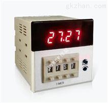 DHC5J自动复位电子计数器