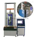 伺服高低温拉力试验机 型号:HZ555-HZ-1003C