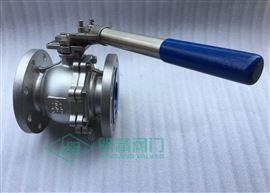 QZ41F-16P弹簧式自动复位法兰球阀 手动弹簧阀