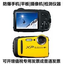化工防爆数码相机Excam1801