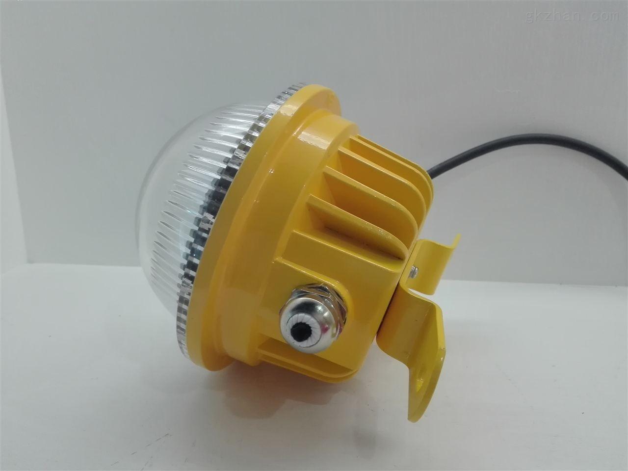 吸顶式防爆灯20w节能平台灯