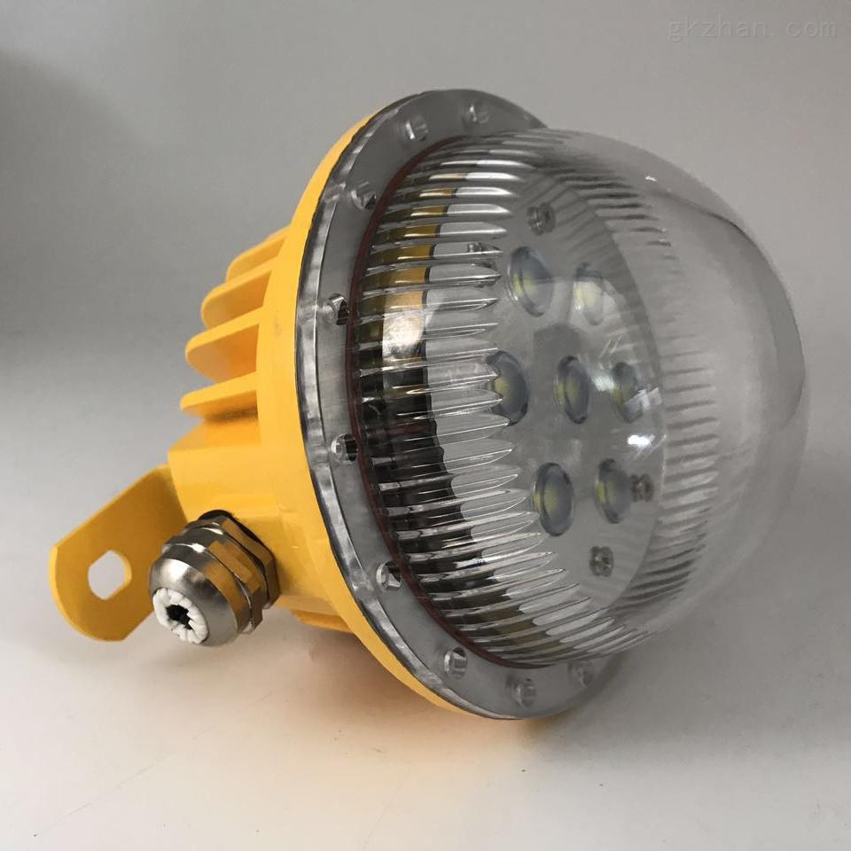 曲靖防爆平台灯20w LED防爆灯BZD118
