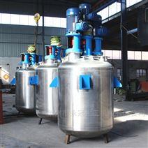 定制不锈钢真空反应釜容器设备