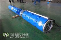 地热水提取长轴热水潜水泵_多级叶轮热水泵