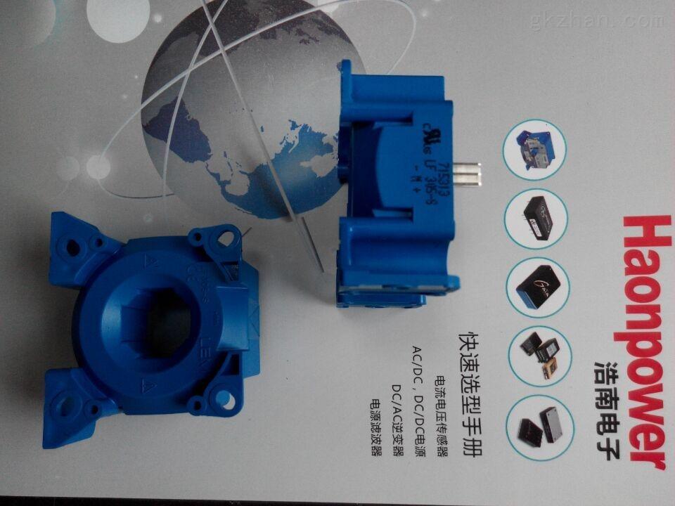 穿孔式电流传感器LF305-S LF305-S/SP16