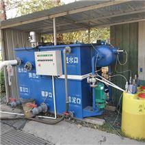 日处理60吨一体化污水处理设备