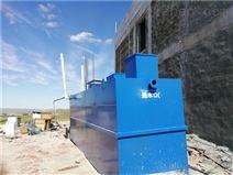 wsz-a-1一体化污水处理设备
