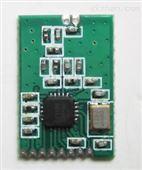 小体积CC1101无线模块 433M SI4432 A7108