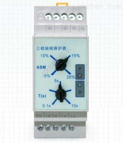 DHC2X-T3相3线制缺相相序保护器