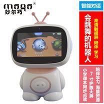 智能WIFI機器人语音对话儿童点教育机
