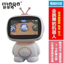 智能WIFI机器人语音对话儿童点教育机