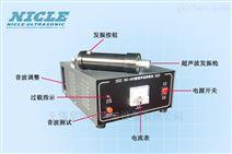 600W超聲波塑料點焊機