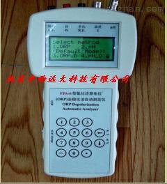 土壤氧化还原电位仪/ 型号:HD26-FJA-6