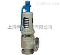 A48SB高温高压蒸汽安全阀上海制发