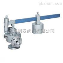GA49H脉冲式安全阀-压力容器安全阀上海制发