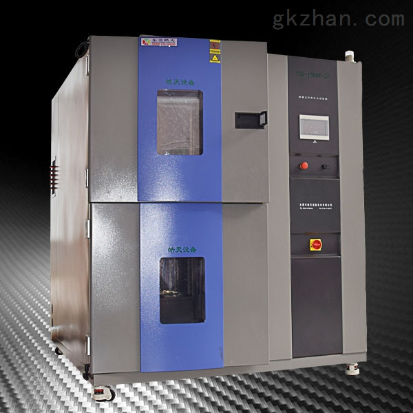 二槽式冷热冲击试验箱 环境检测设备厂供应