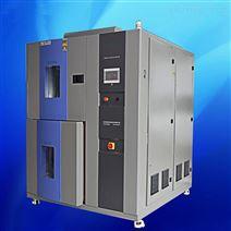 三箱蓄温式冷热冲击试验箱 容积80L
