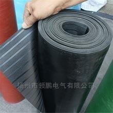 防滑绝缘胶垫10mm价格