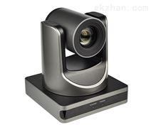 金微视USB高清12倍视频会议摄像机 JWS71CV