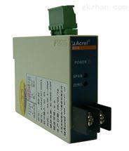 单相交流电流变送器BD-AI2