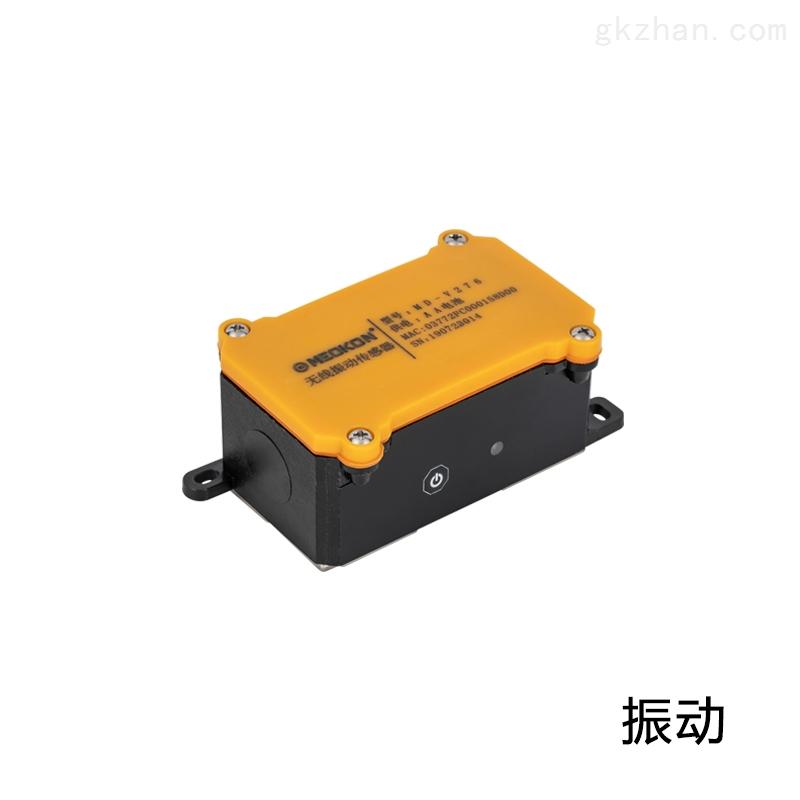 上海铭控:智慧泵房、二次供水等检测系统