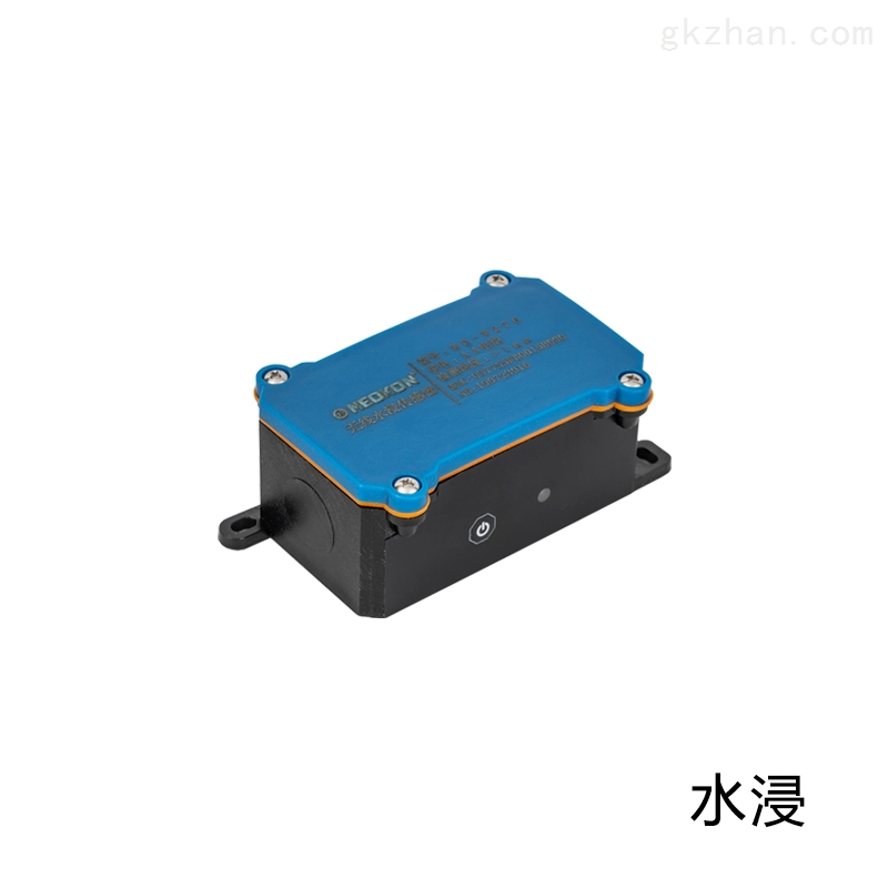 上海铭控:二次供水设施远程监测及管理系统